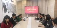 共青团天津市商务局直属联合委员会成立 - 商务之窗