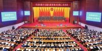 天津市十七届人大二次会议开幕 - 财政厅