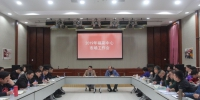 天津福彩召开2019年市场工作会 - 民政厅