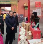 市商务局局长张爱国到京调研推动我市老字号和夜间经济发展 - 商务之窗