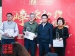 市商务局副局长刘福强参加天津百货商业协会成立三十周年年会 - 商务之窗