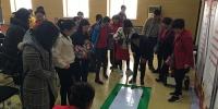 市肢协举办中肢协京津冀肢残人冰雪运动专项培训及模拟冰壶比赛 - 残疾人联合会