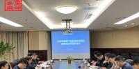 市商务局组织召开天津市重要产品追溯体系建设联席会议联络员会议 - 商务之窗