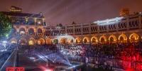 和平区五大道市级夜间经济示范街区举办盛大开街仪式 - 商务之窗
