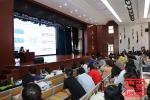 【一商校信息】学习贯彻职教二十条 全力促进学校内涵发展 - 商务之窗