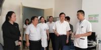 王璟副秘书长带队对天津市儿童医院孤独症儿童康复工作开展调研 - 残疾人联合会