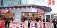 天津inbase时尚基地腾笼换鸟打造金街优质品牌 - 商务之窗