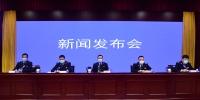 天津市税务局召开波克棋牌游戏手机版发布会启动第29个全国税收宣传月 - 国家税务局