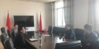 宝坻地震台与宝坻区应急管理局进行了座谈交流 - 地震局