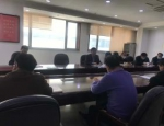 天津市地震局召开警示教育会 - 地震局
