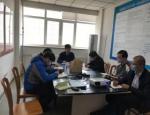 天津市地震局召开地震灾害风险防治重点项目办公室会议 - 地震局