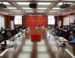 天津市地震局与中国地震局发展研究中心交流研讨防震减灾事业现代化评价指标体系建设工作 - 地震局