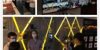 天津市地震局防灾减灾日防震减灾科普宣传活动精彩纷呈 - 地震局