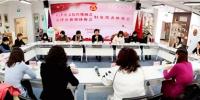 市妇联党组书记、主席魏继红到新媒体领域妇联调研 - 妇联