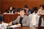 学习贯彻全会精神 提升委员履职能力 - 妇联