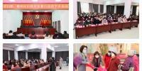 反家庭暴力,天津妇联在行动! - 妇联