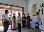 参与基层治理 彰显妇联之为 ——宁河区无讼村创建工作调研 - 妇联