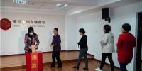 """汇聚爱心 实现梦想 ——天津市妇联开展""""春蕾计划—梦想未来""""行动爱心捐赠活动 - 妇联"""